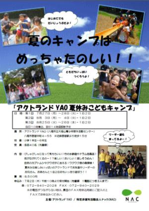 Summer20151_2